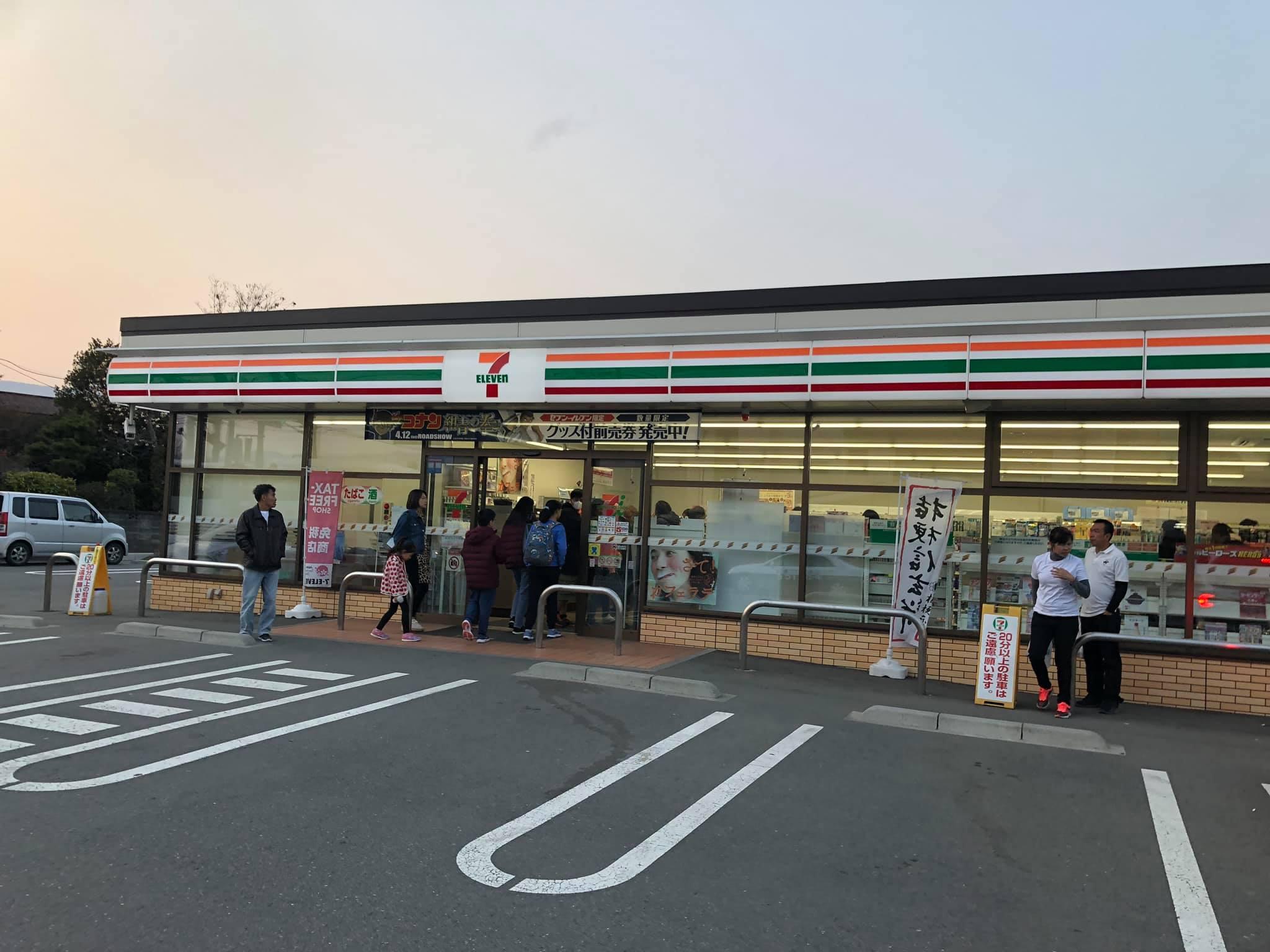 7-11 ที่ญี่ปุ่นมีอะไรขายบ้าง