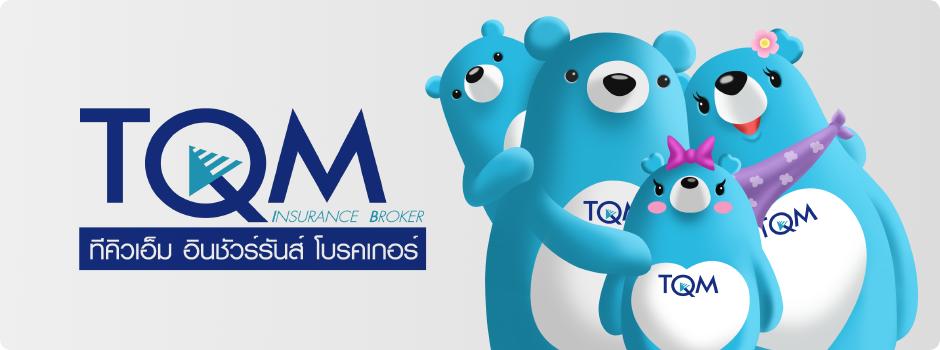 สรุป Business Model EP1 … TQM