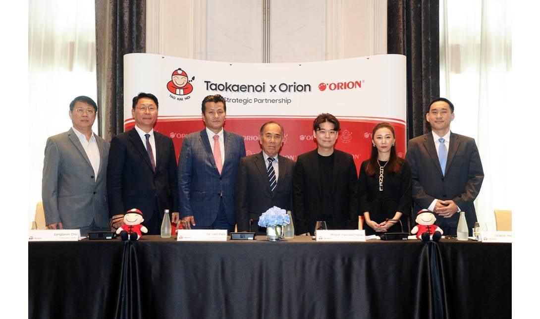TKN x ORION เจาะตลาดจีน ตั้งเป้าโต 30%