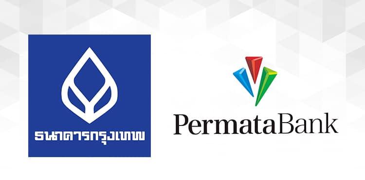 BBL x Permata … ดีลดีแต่ไม่โดน